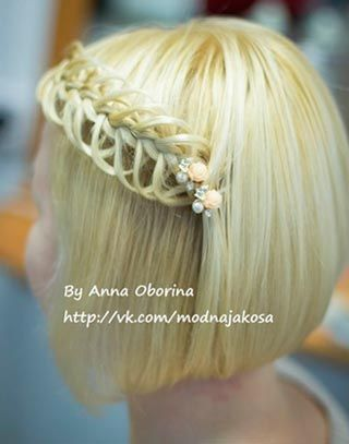 Ажурная коса с вытянутыми прядями