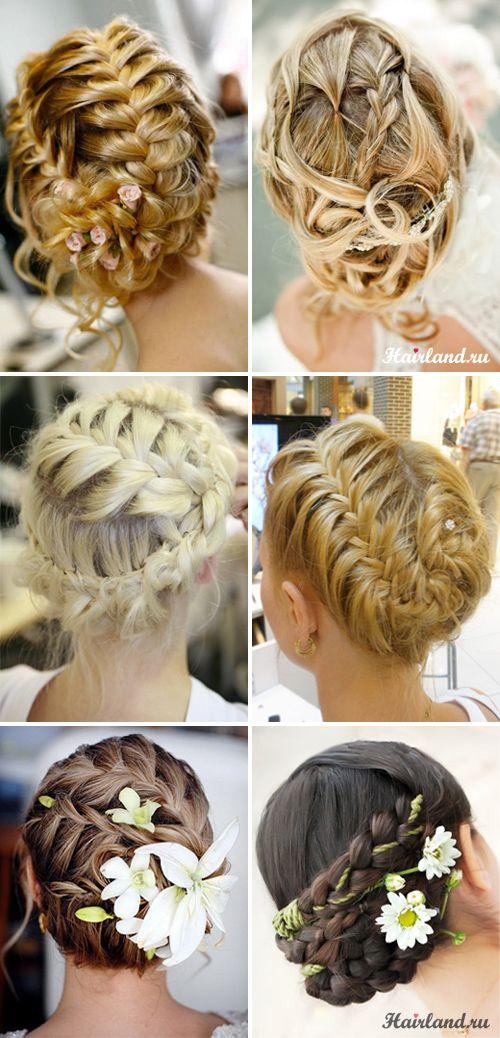 Свадебные прически с косами на длинные волосы фото