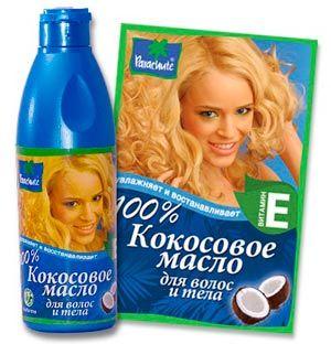 Кокосовое масло — лечим кончики волос