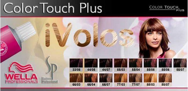 Wella-Color-Touch-Plus