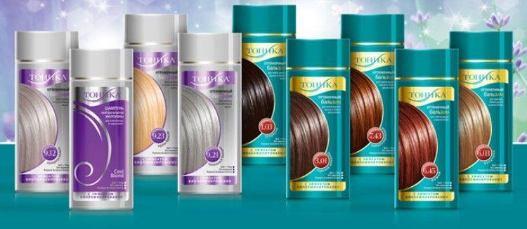 Определяемся с краской для тонирования волос