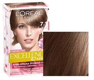 excellence-pro-keratine-7-1-blond-cendre