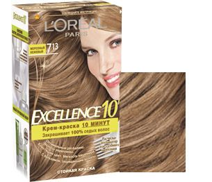 excell-10-7-13-blond-fonce-glace