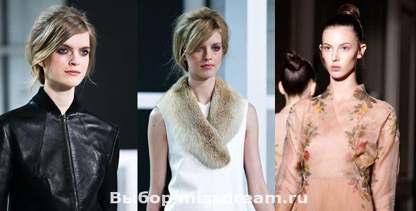 Модные прически 2013 года