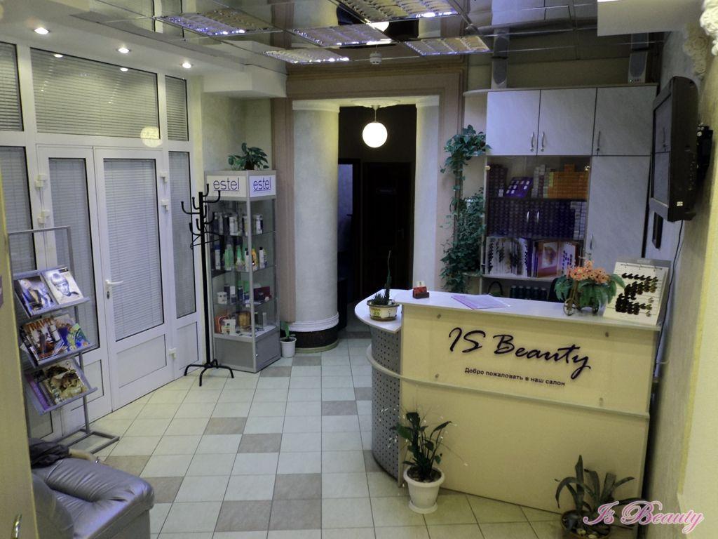 Продажа косметики в салоне