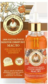 Рецепты для волос с облепиховым маслом