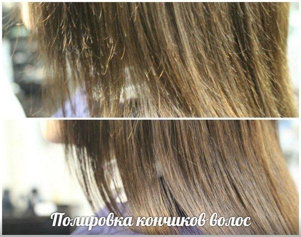 Результаты полировки кончиков волос