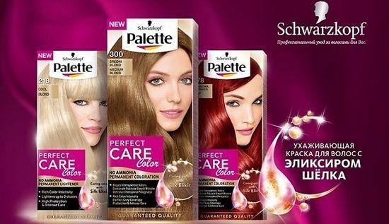 Все о палитре краски для волос палет